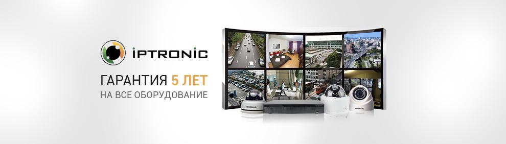 Купить скрытую камеру в России цена