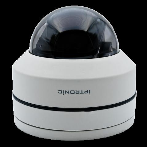 Поворотная IP видеокамера IP25MS200(4X)IR25P