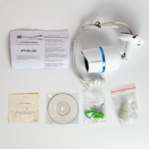 Уличная IP-видеокамера IPTRONIC IPT-IPC1080B2